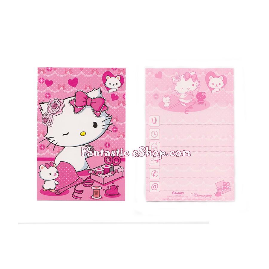 Προσκλήσεις γενεθλίων Charmmy Kitty 12072