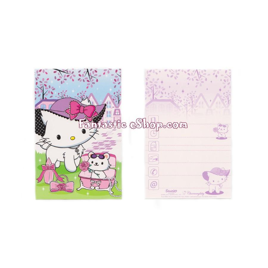 Προσκλήσεις γενεθλίων Charmmy Kitty 12076