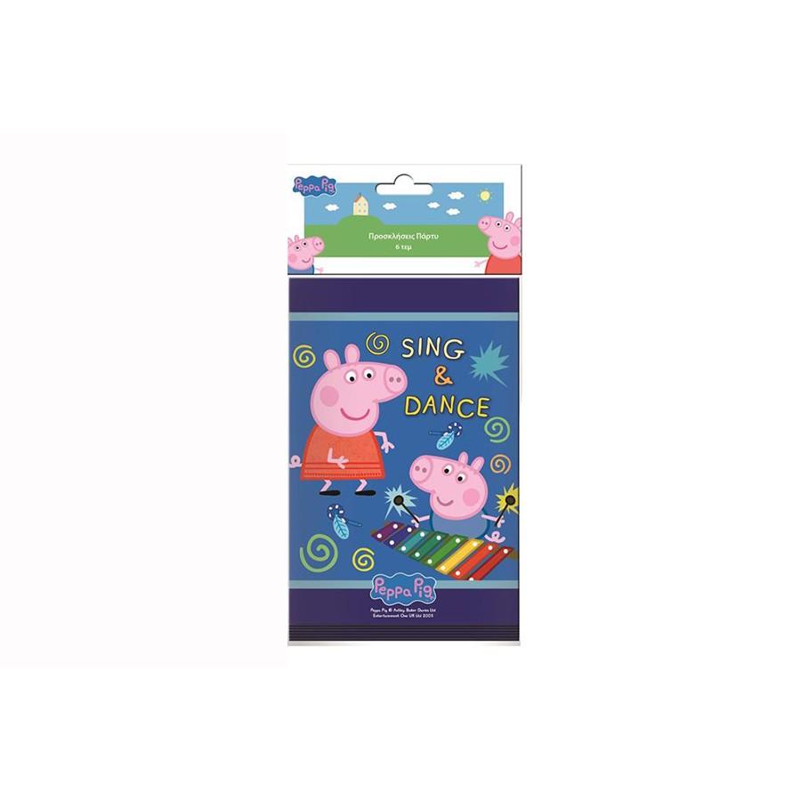 Προσκλήσεις γενεθλίων Peppa Pig 13022