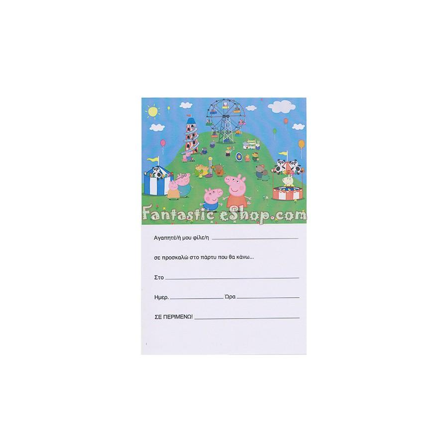 Προσκλήσεις γενεθλίων Peppa Pig 12686