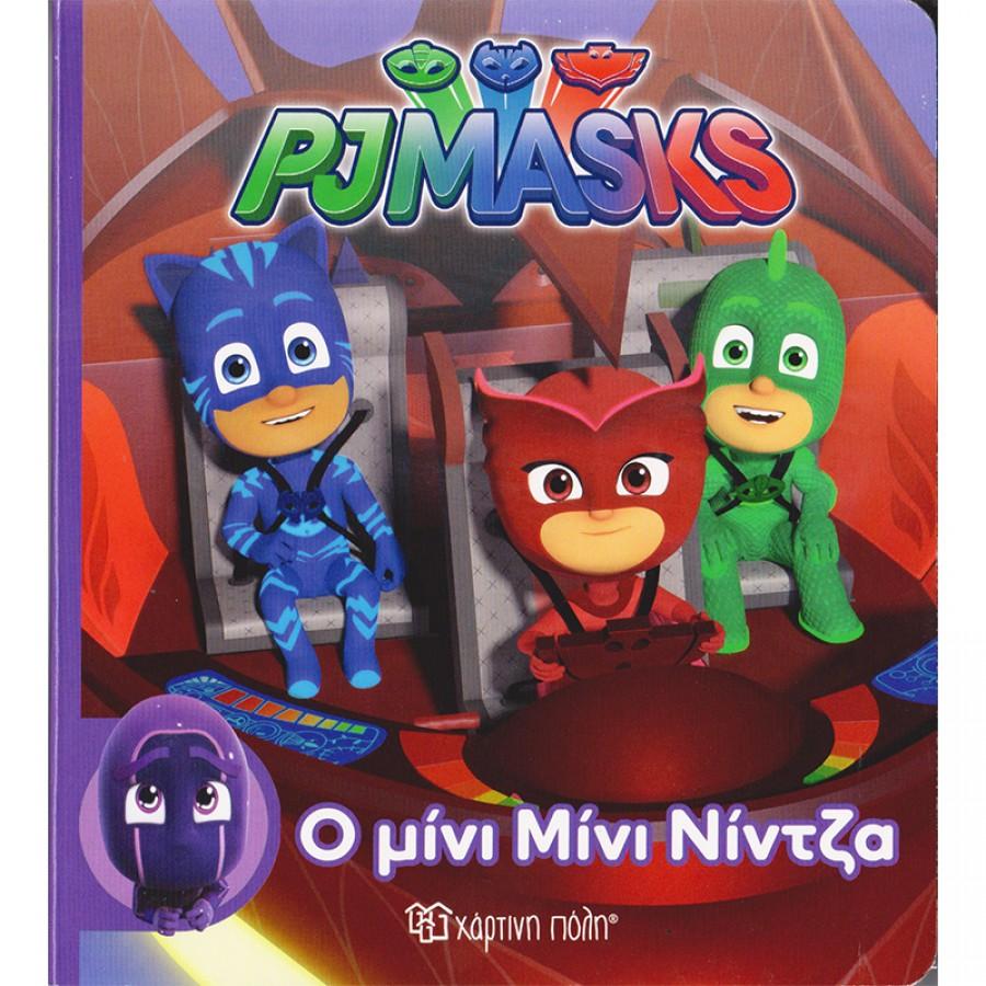 PJ Masks-Ο μίνι μίνι νίντζα 18021