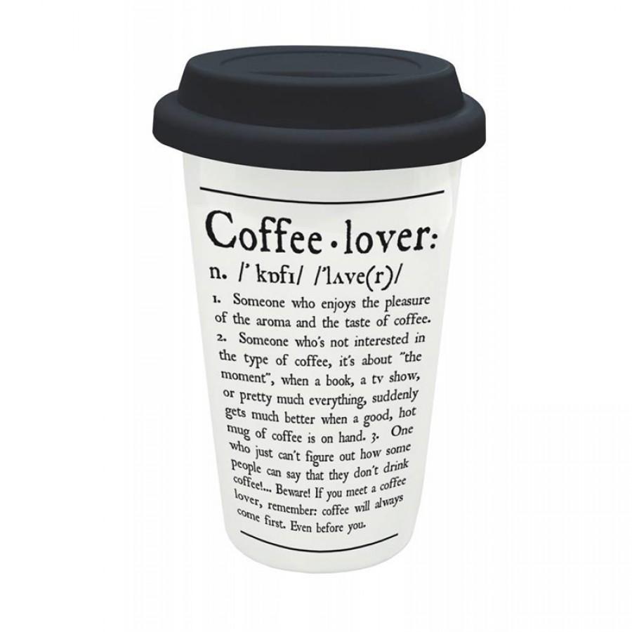 Ποτήρι Coffee Lover 70664