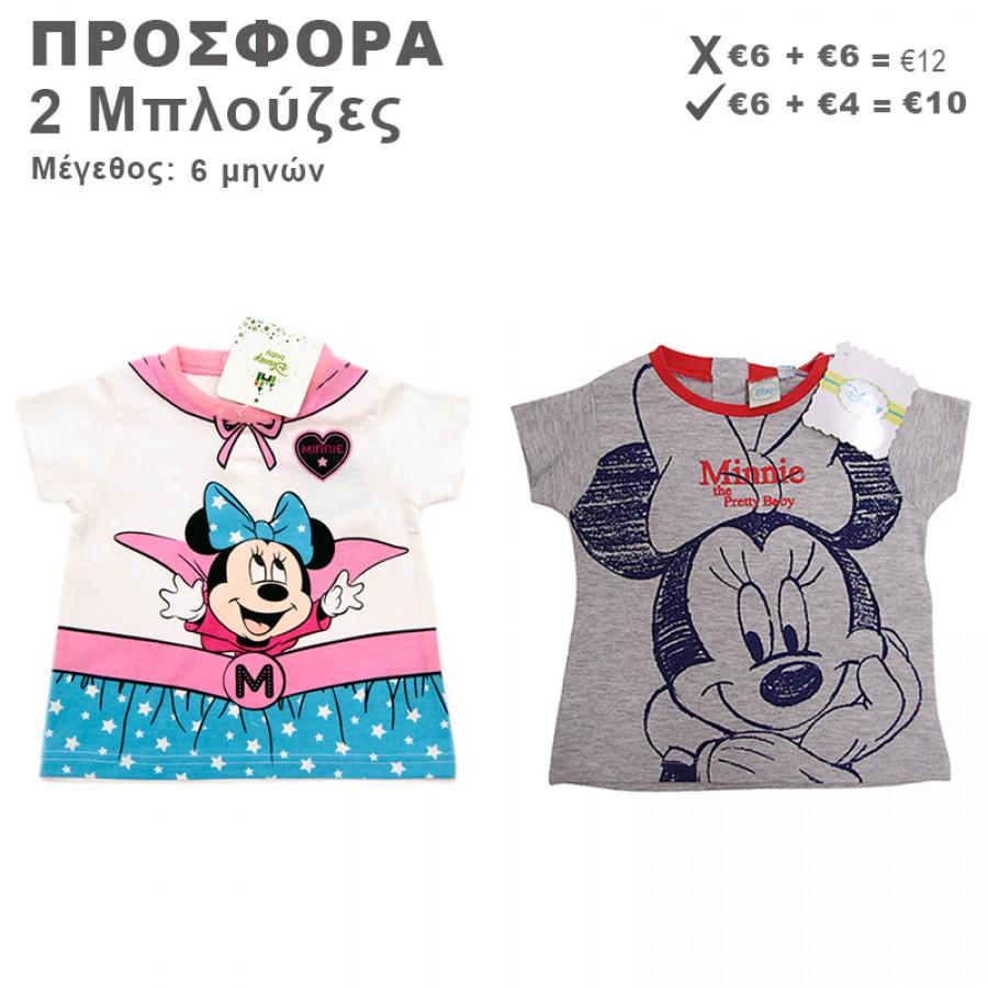 2 βρεφικές Μπλούζες Minnie Mouse 6 μηνών ΠΡΟΣΦΟΡΑ €10 από €12