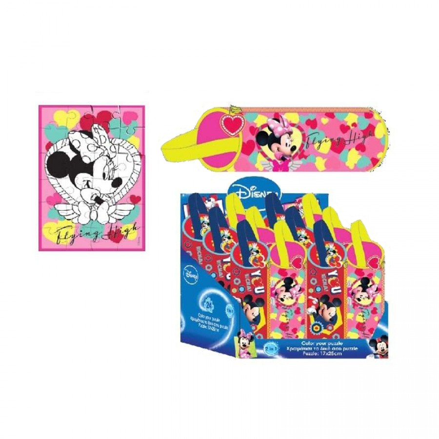 Κασετίνα Minnie Mouse με παζλ 3+ 12832