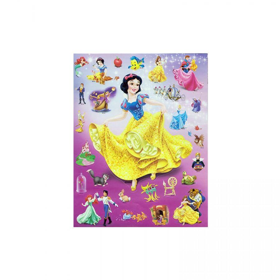 Αυτοκόλλητα Princess 12584