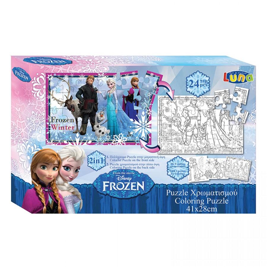 Παζλ χρωματισμού Frozen 12966