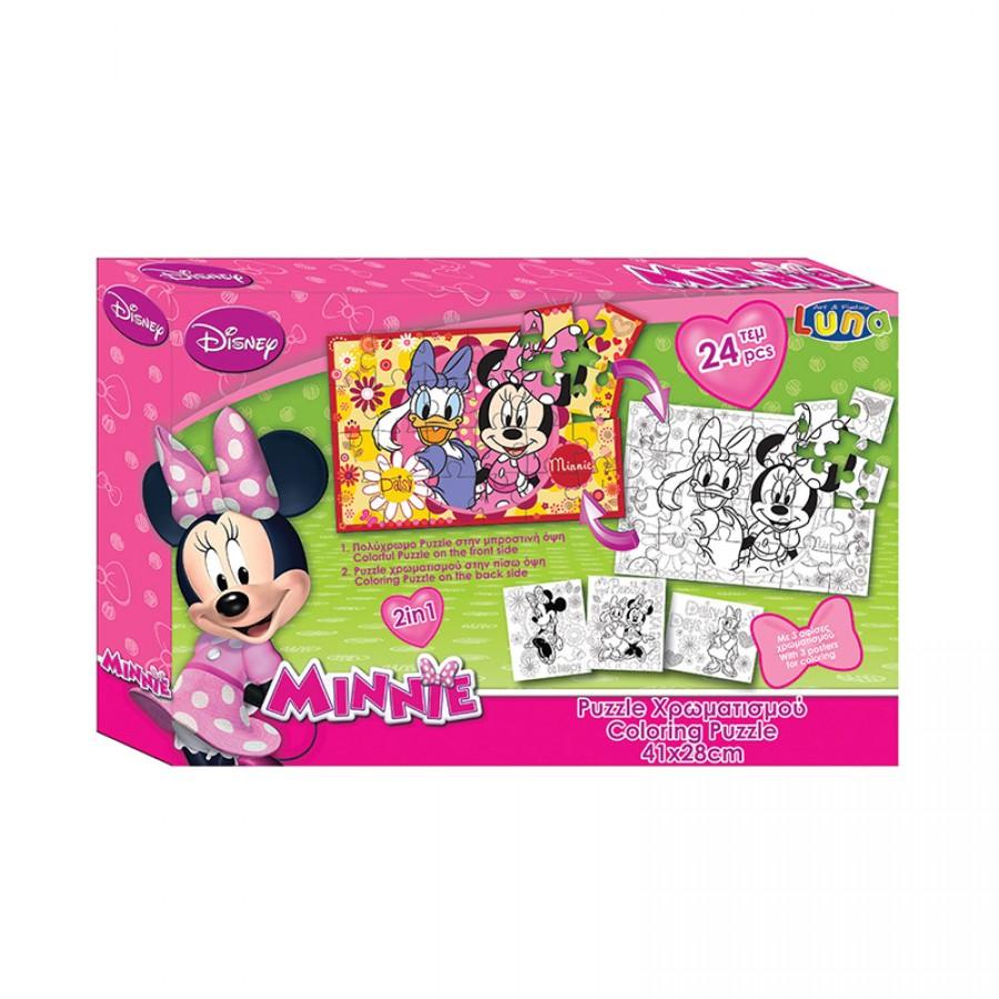 Παζλ χρωματισμού Minnie Mouse 12965